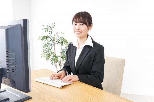 ニート女性が事務職に就職